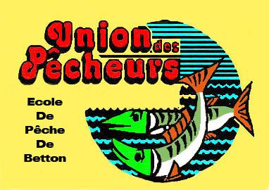 Logo de l'Ecole de Pêche
